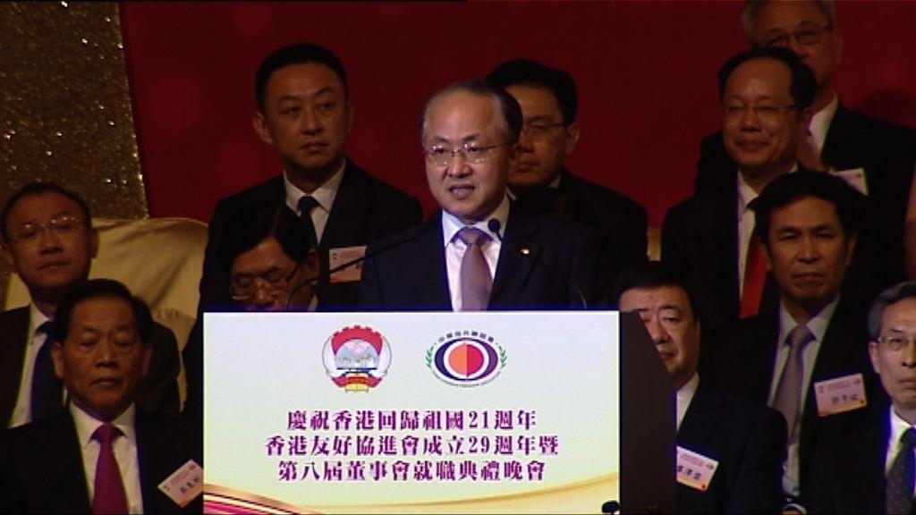 王志民籲社會珍惜林鄭月娥帶來的變化