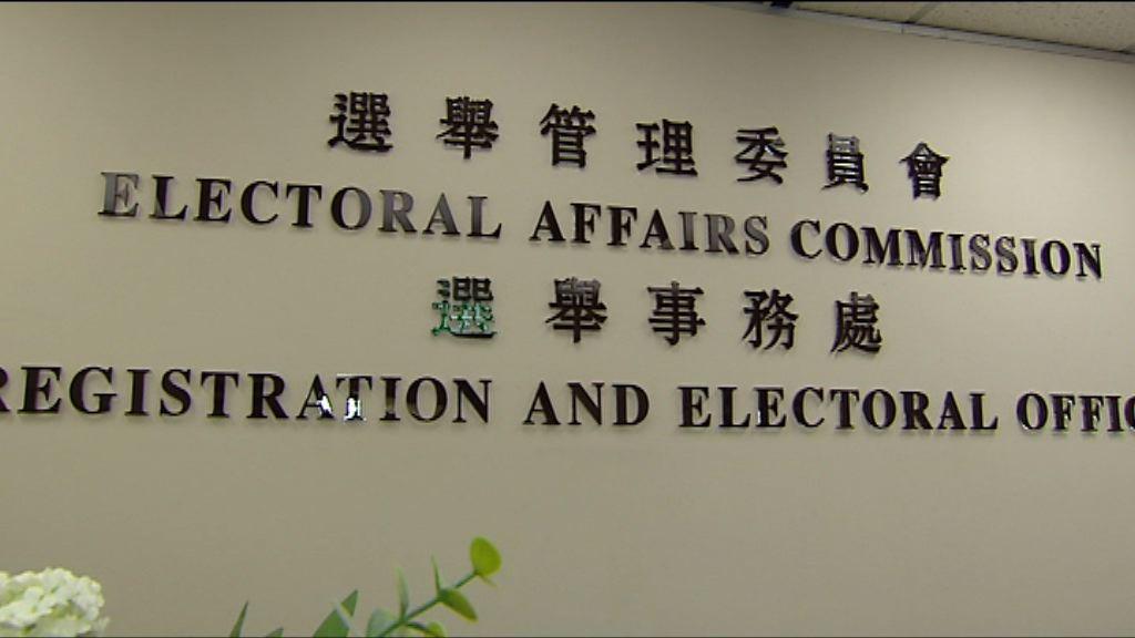 選管會重劃選區擬增21議席