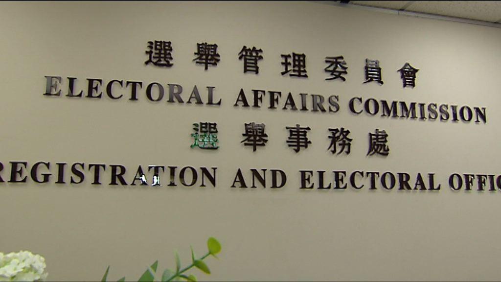 區議會選區劃界兩場諮詢會本周舉行