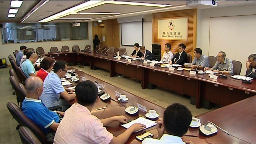 離島區議會討論選區劃界臨時建議