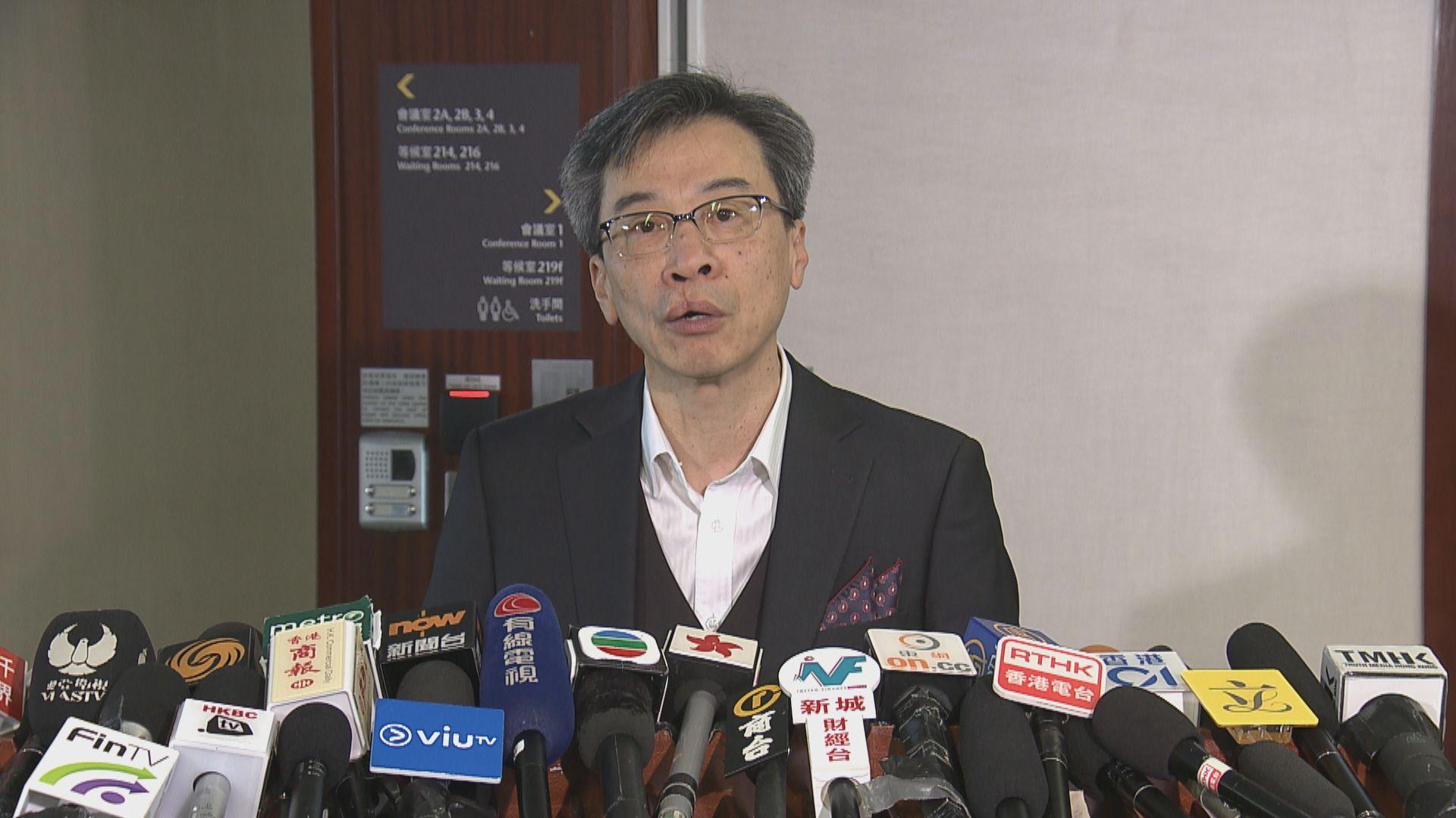 李國麟:冀醫管局制訂時間表交代五億用途