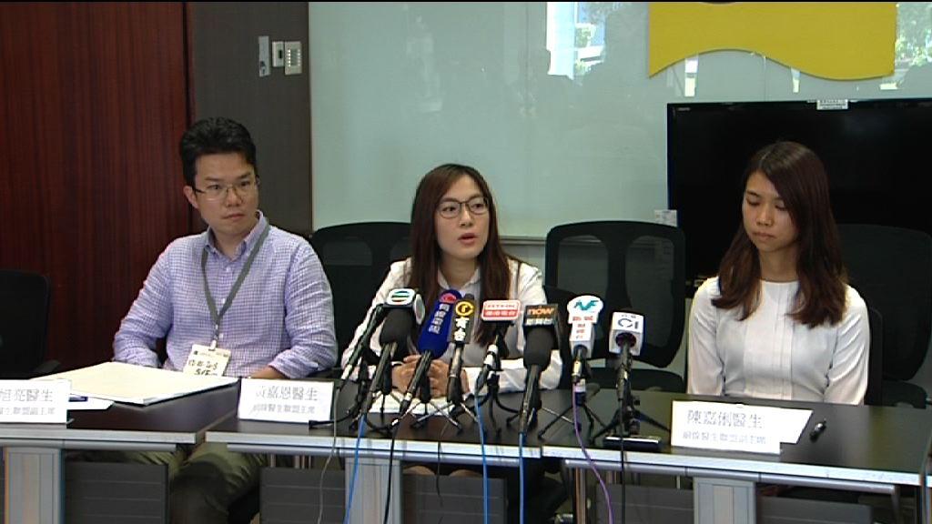 團體不滿紗布封喉裁決 促釐清醫護人員職責