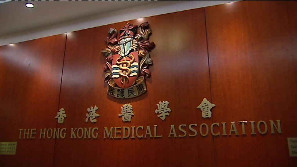 醫學會:逾六成醫生反對醫委會改革方案