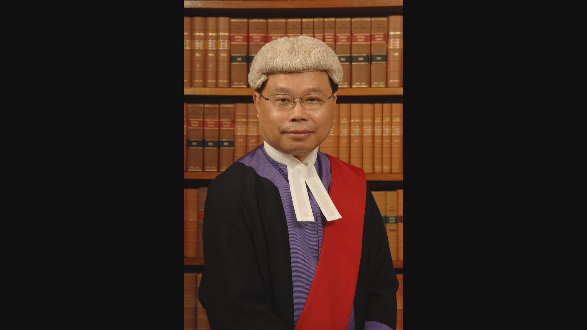 法官陳廣池收到電話滋擾 律政司指會嚴肅跟進