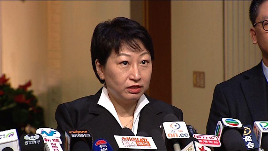 律政司司長鄭若驊明前往北京出席論壇