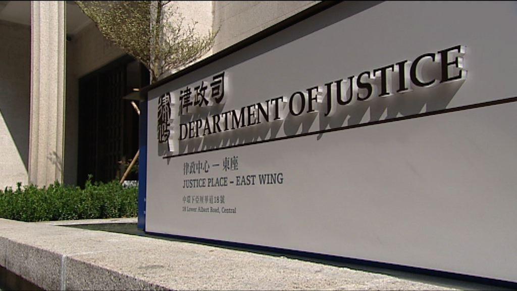 律政司指刑期覆核不存在政治檢控