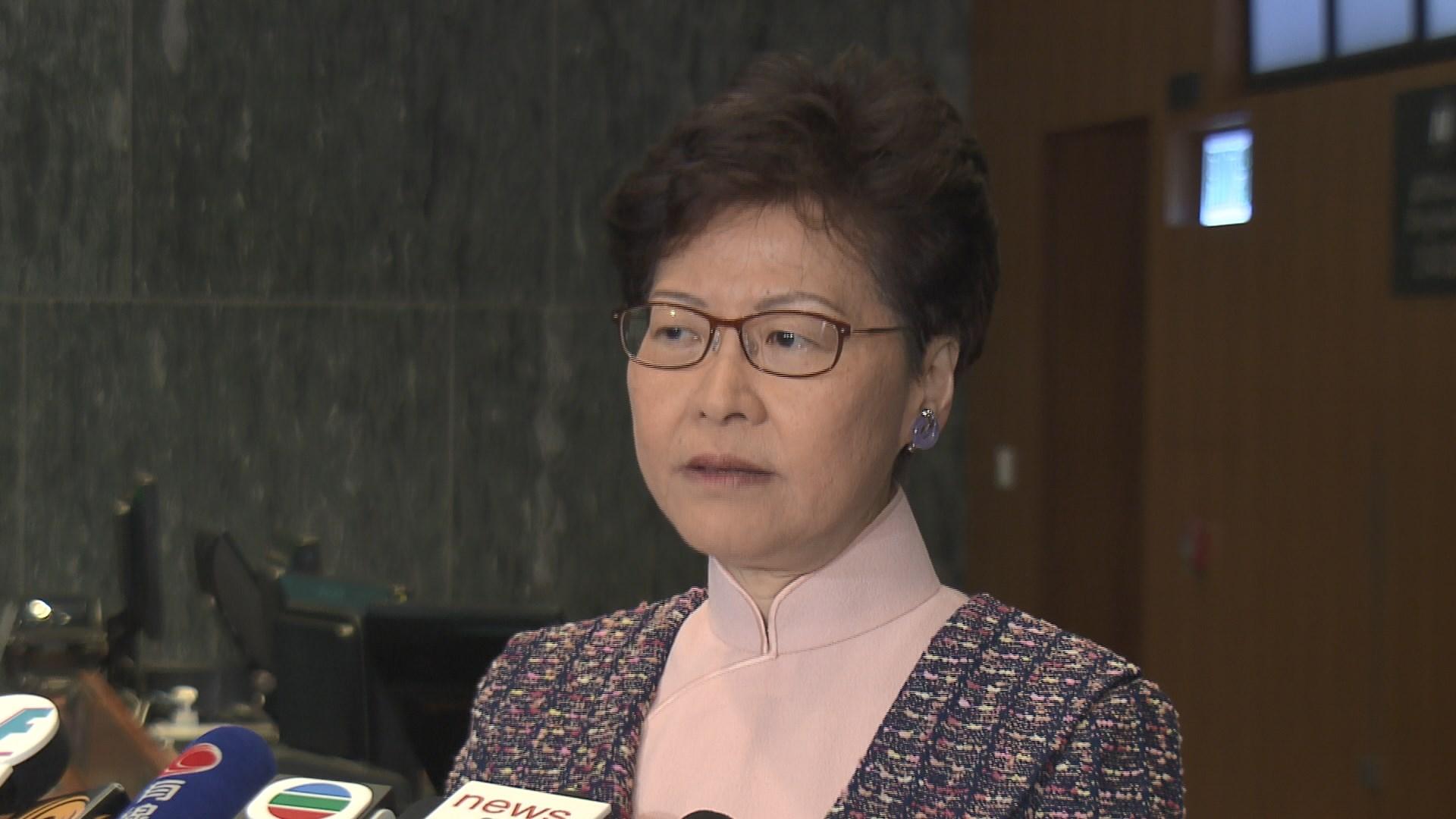 林鄭月娥對曾蔭權上訴得直感到高興