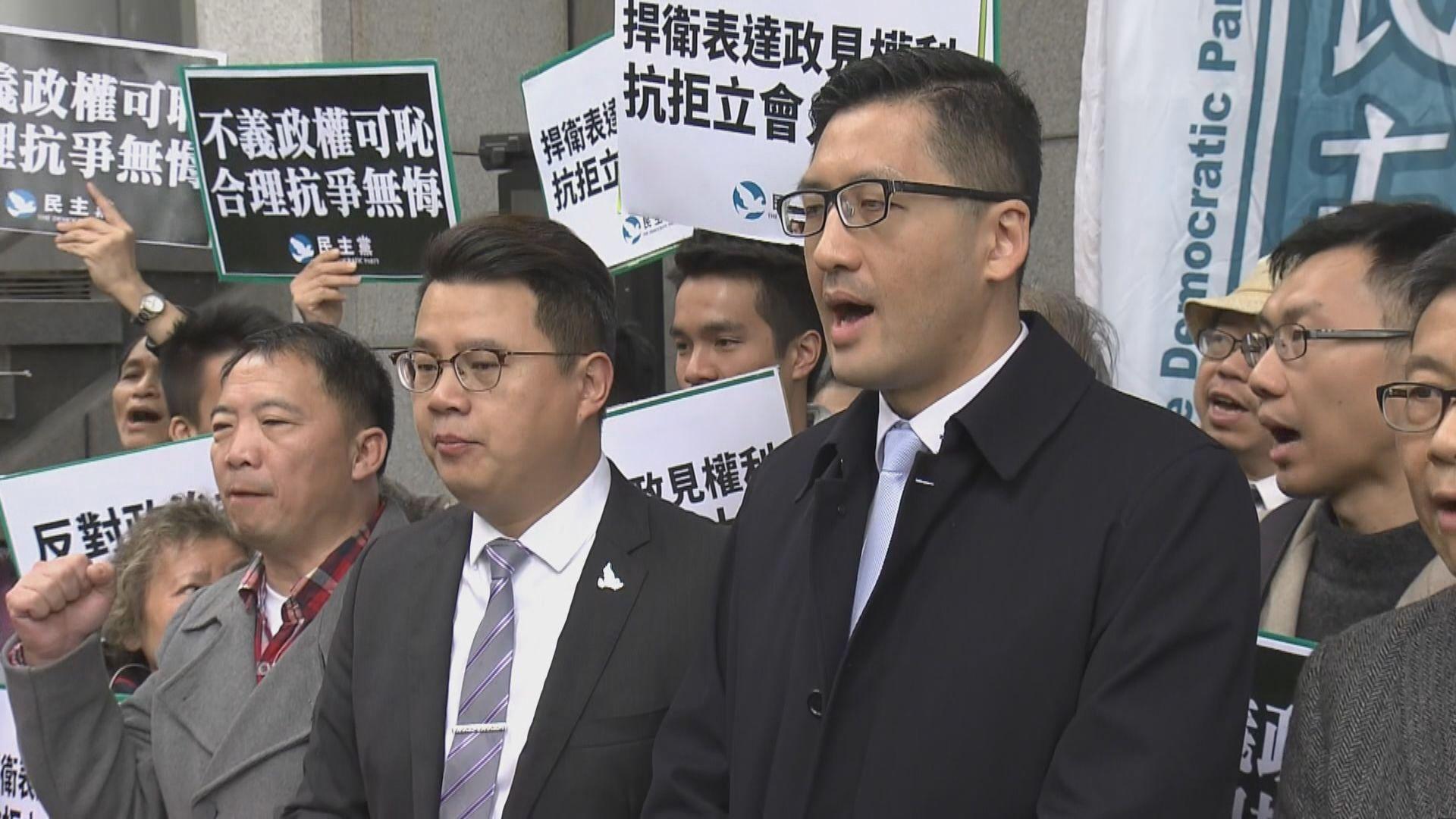 尹兆堅林卓廷接受預約拘捕 表明不認罪