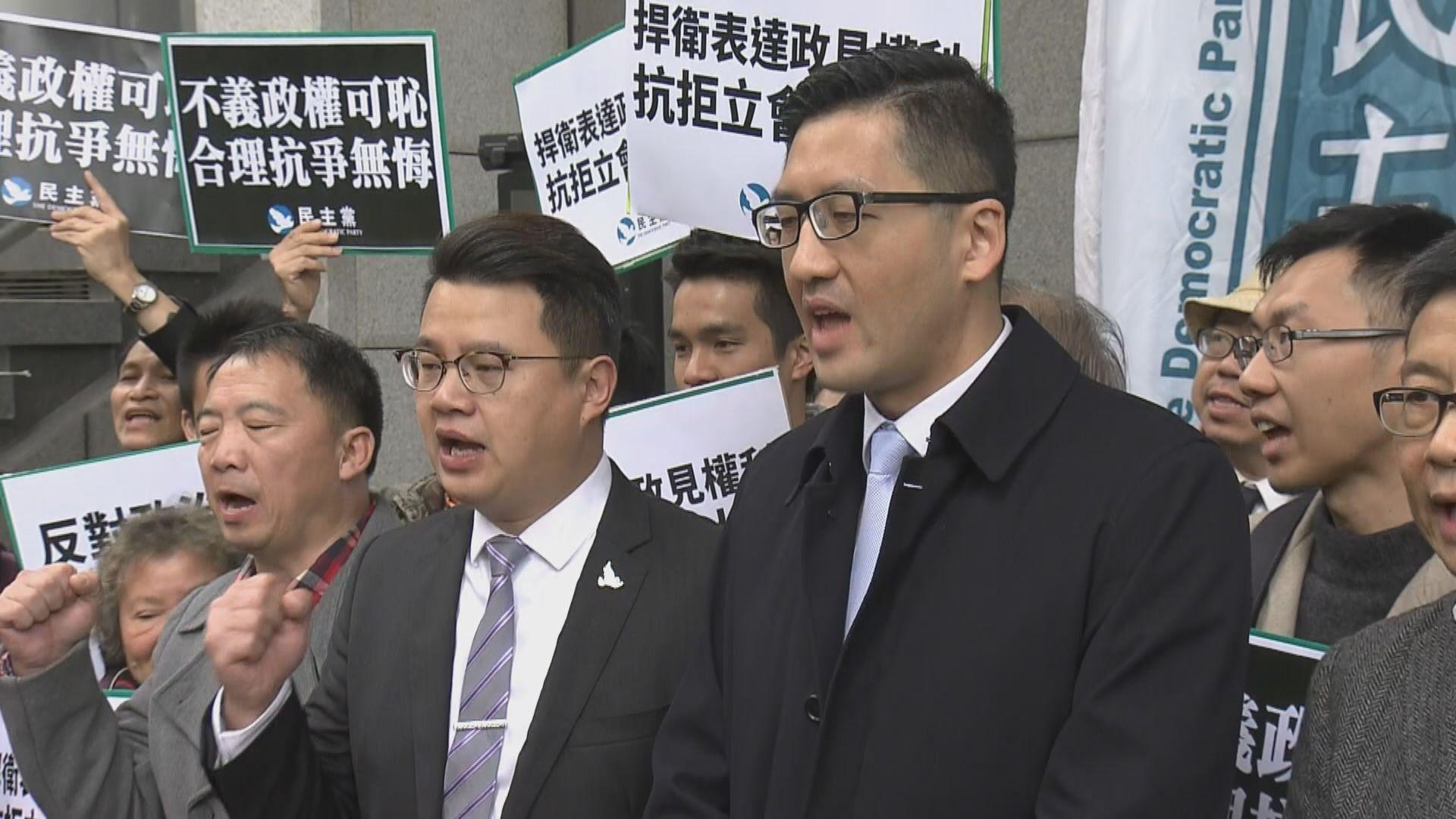 尹兆堅林卓廷批檢控影響民主派議員發言空間