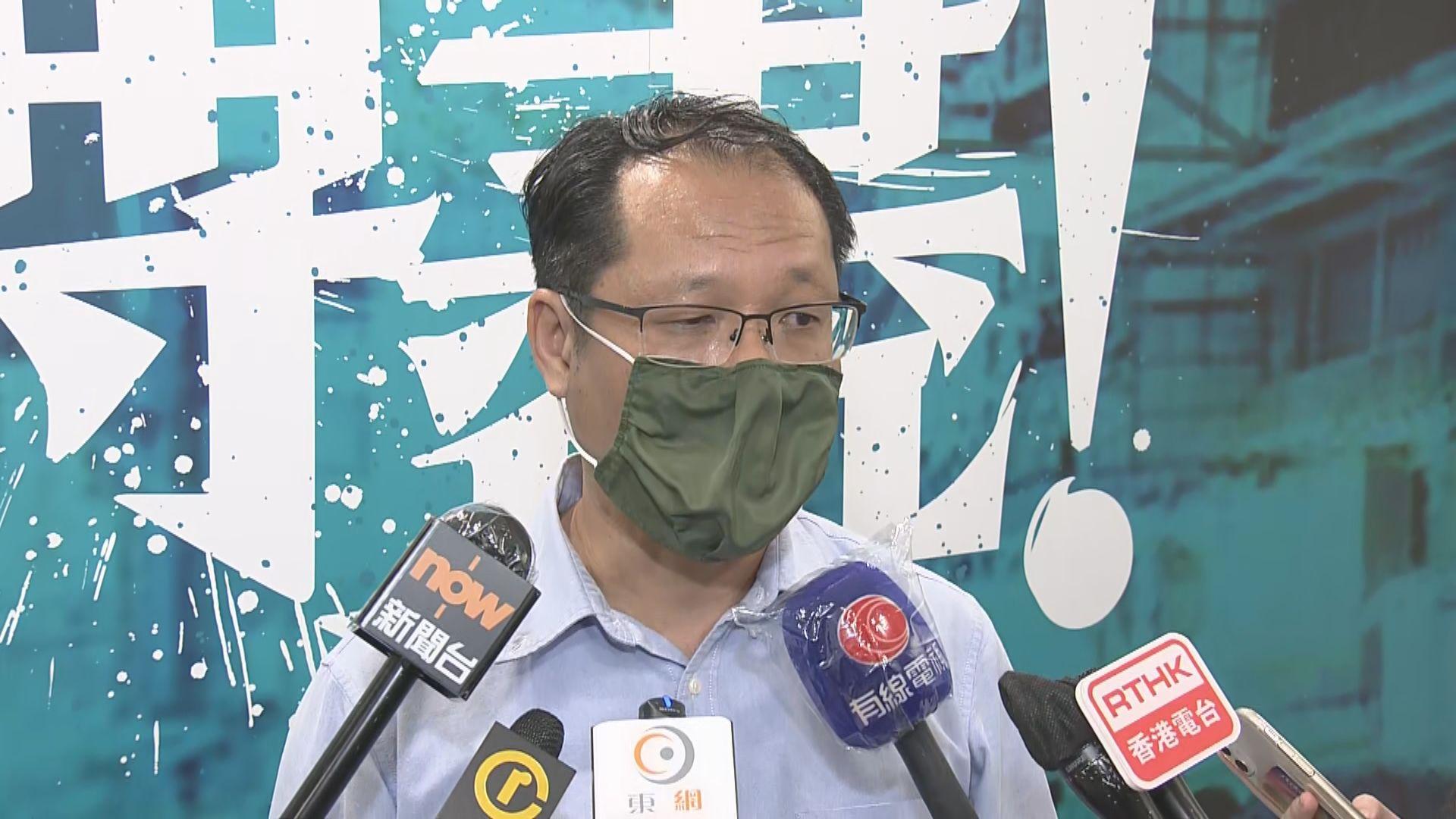 蔡耀昌辭去民主黨所有公職