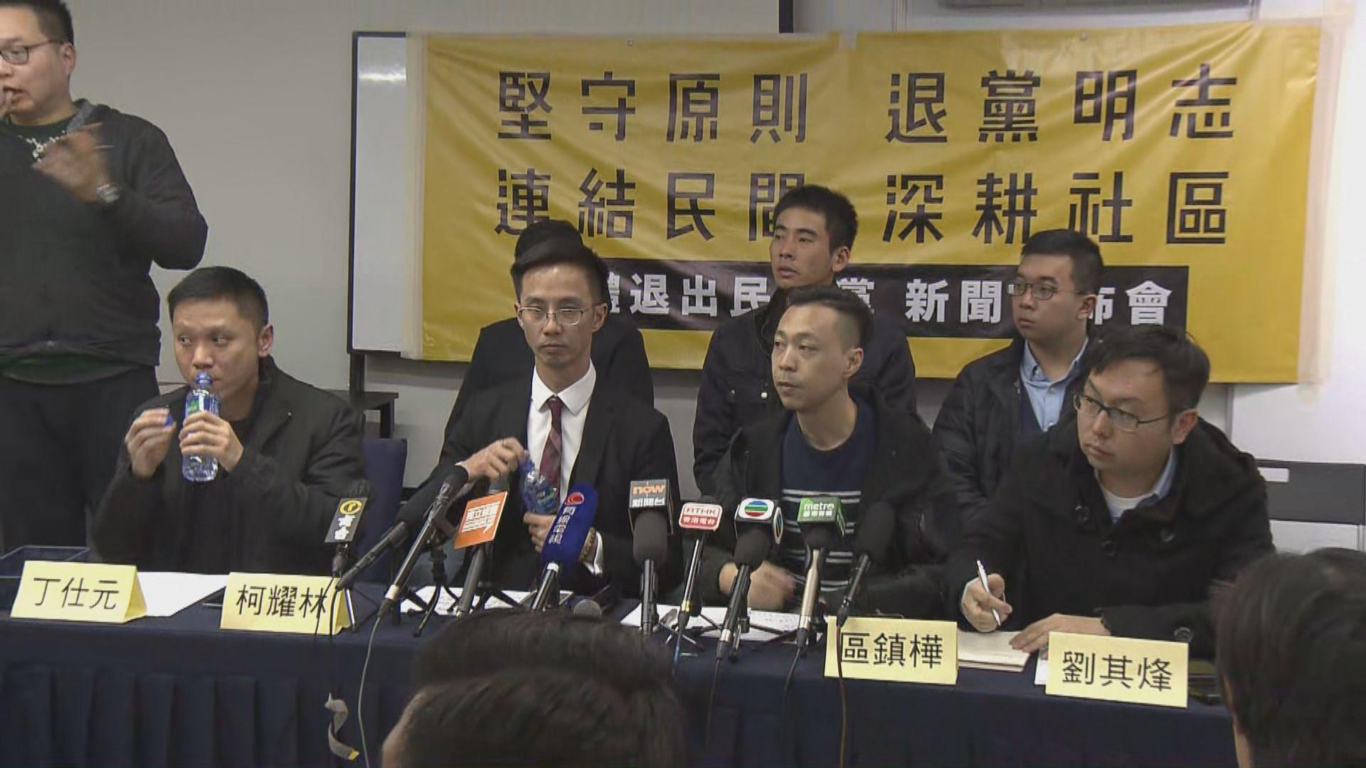 民主黨主席胡志偉:尊重黨員退黨決定
