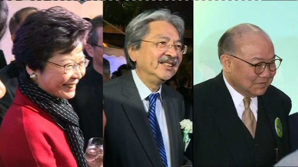 三名特首候選人出席民主黨黨慶