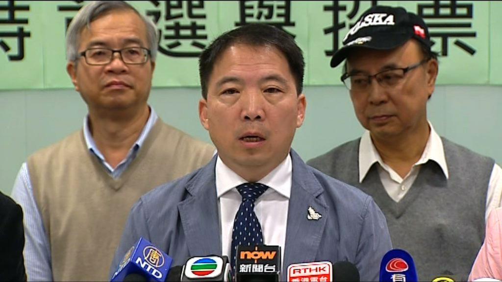 民主黨7名立法會議員將投票予曾俊華