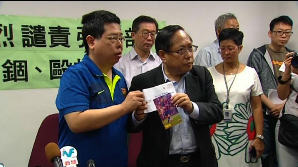 何俊仁:相信林子健事件涉內地強力部門