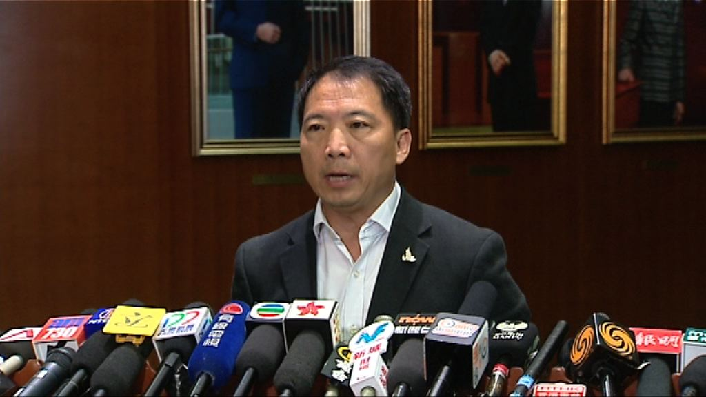 胡志偉:未收到羅致光退黨申請
