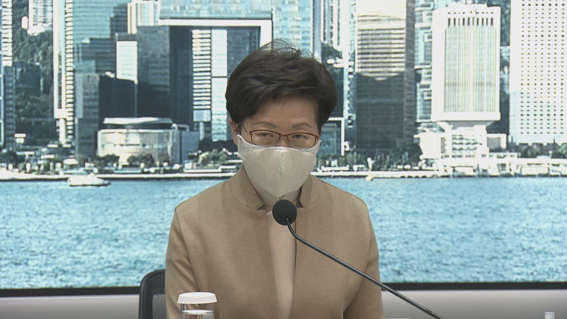 林鄭:被取消參選資格的人不能履行議員責任