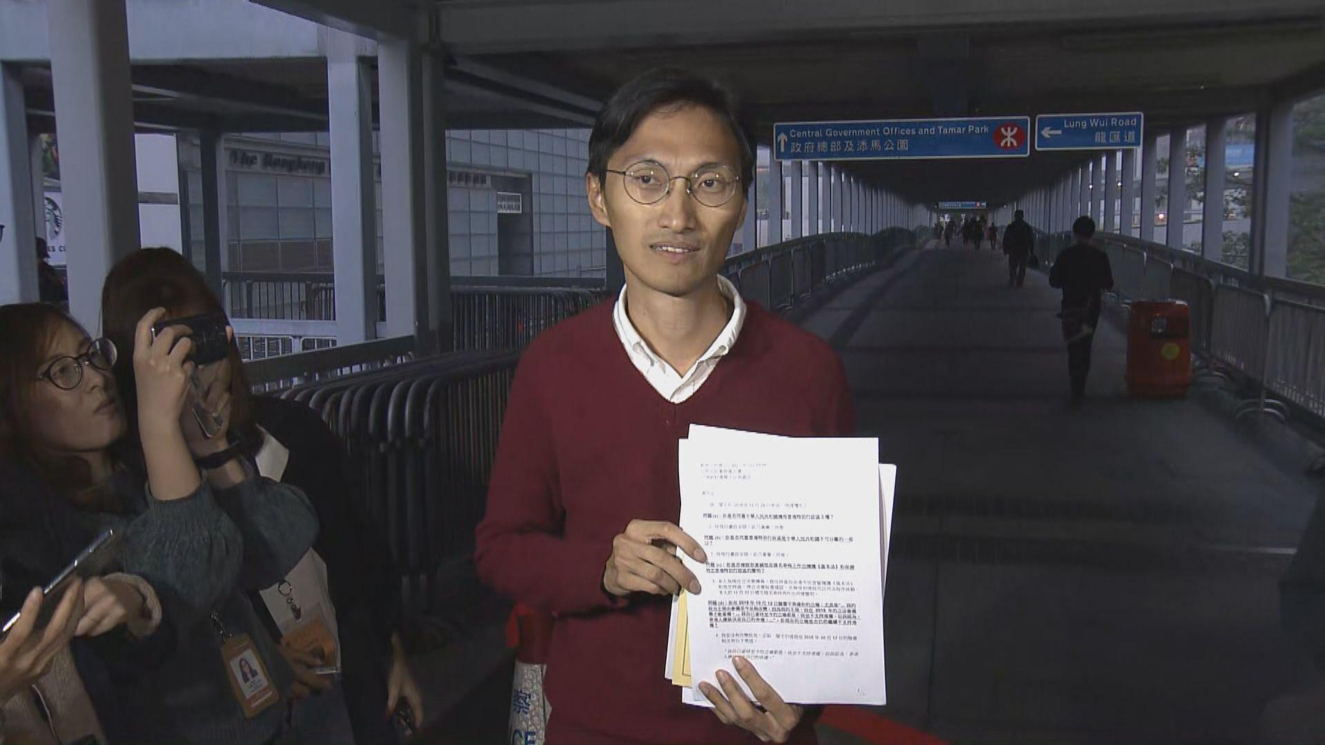朱凱廸鄉郊代表參選資格未獲確認