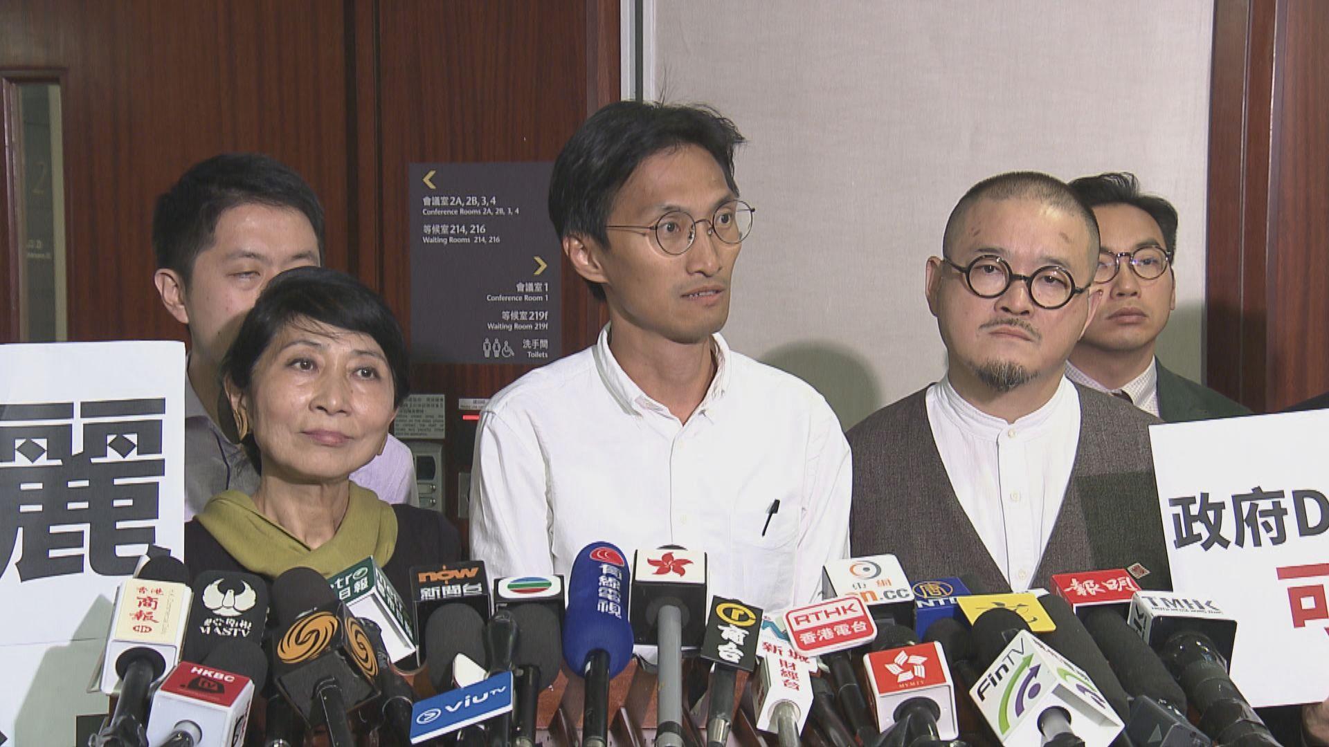 泛民主派批評政府剝奪劉小麗政治權利