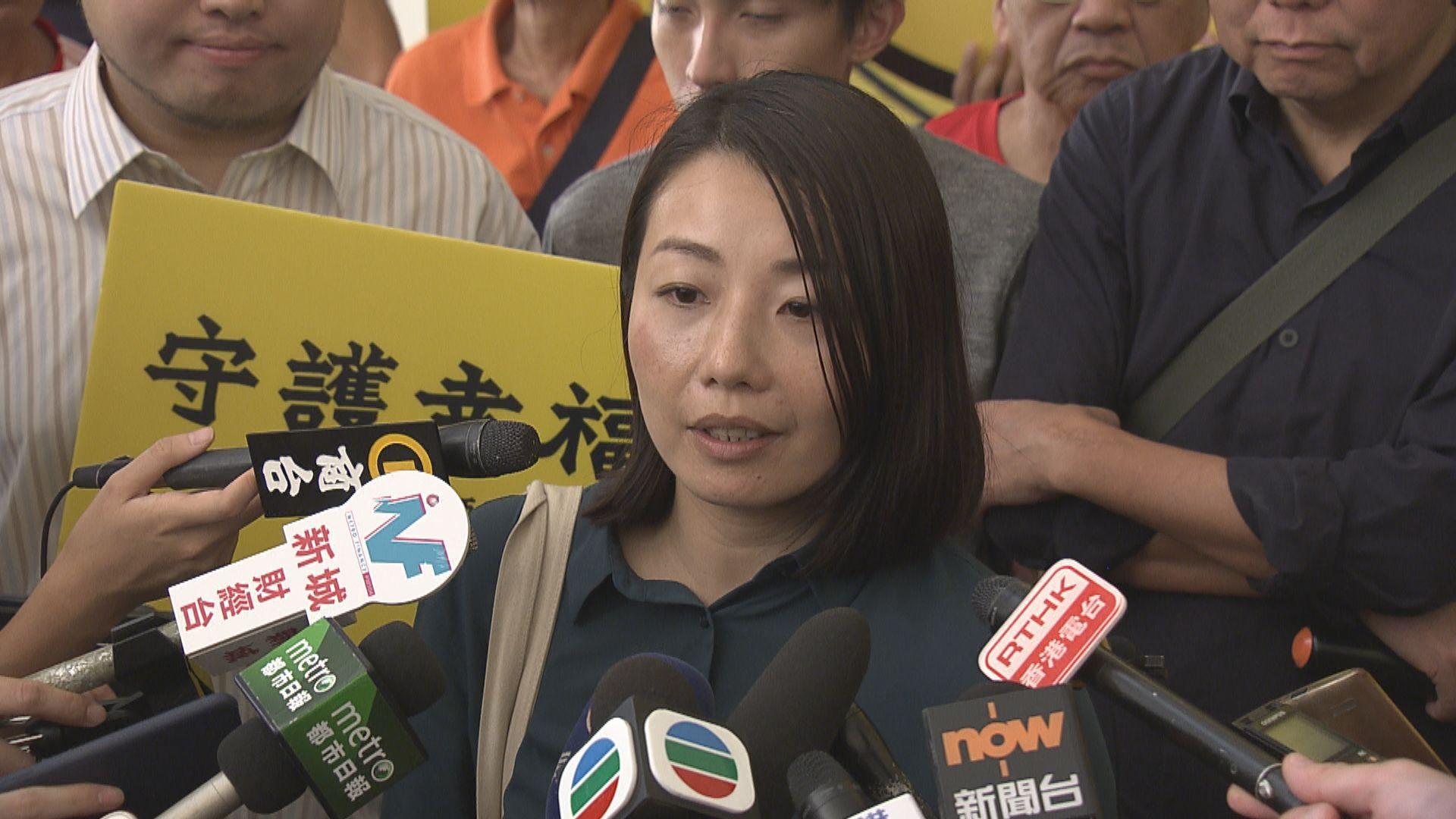 劉小麗被裁定參選提名無效