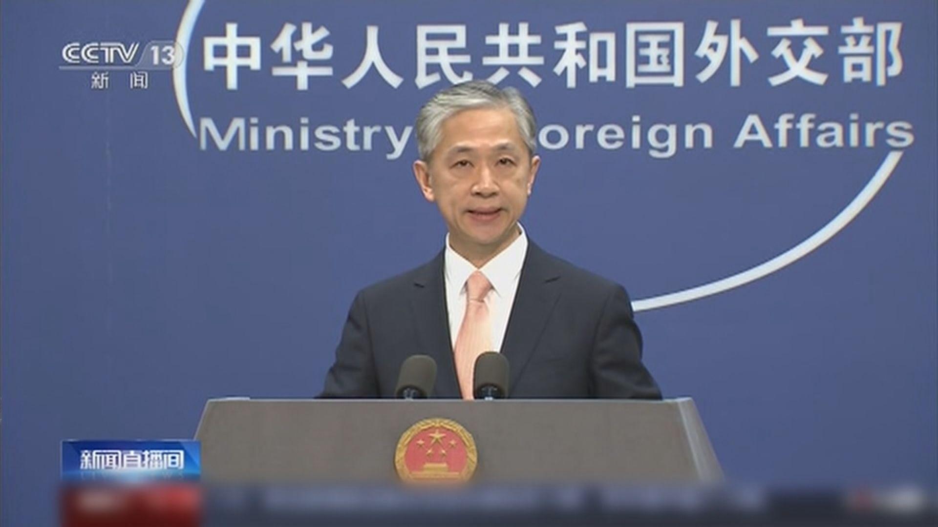 外交部:DQ議員純屬中國內政 別國無權干預
