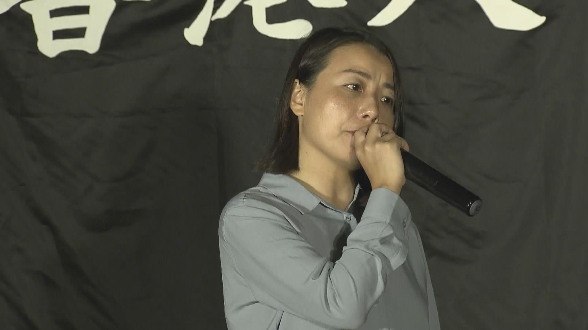 劉小麗在集會表示會繼續爭取民主