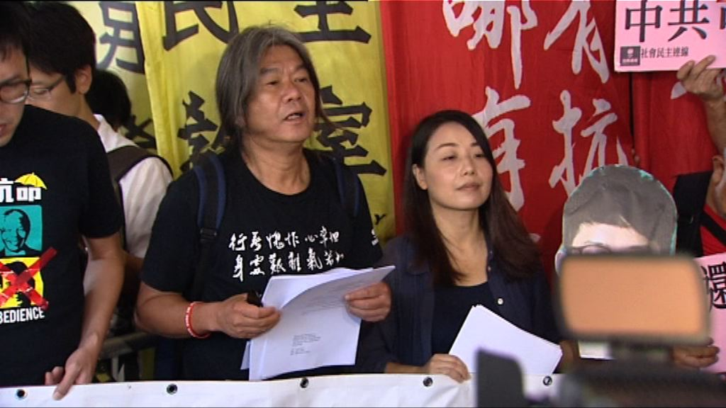 宣誓案梁國雄劉小麗上訴 指釋法不應具追溯力