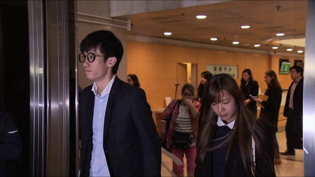 游蕙禎梁頌恆入稟上訴至終審法院