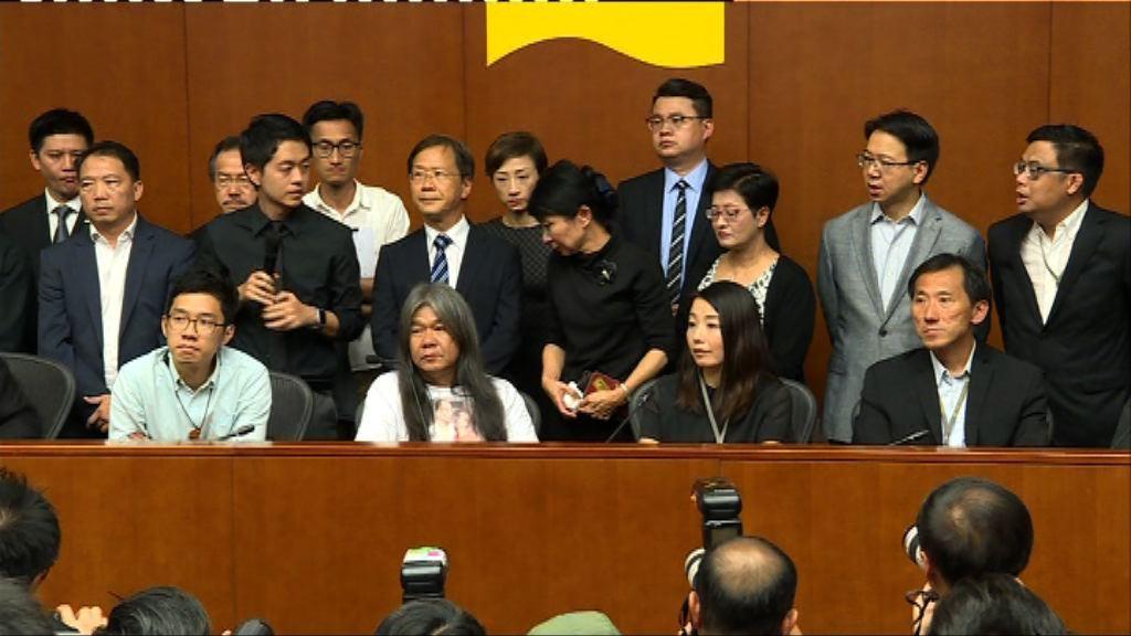 四名喪失議席議員斥政府濫用司法程序