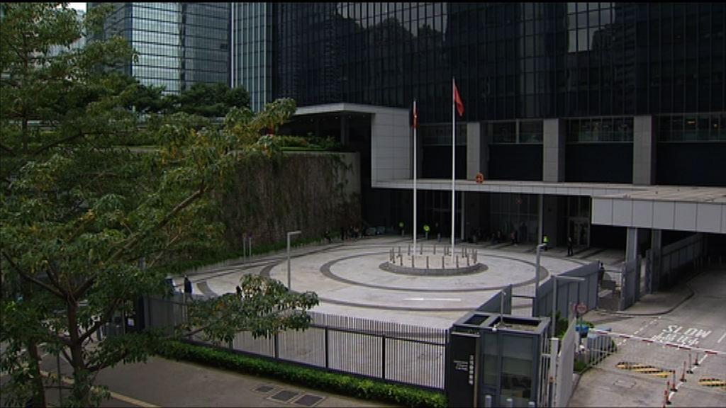 消息指香港眾志周庭被裁定提名無效