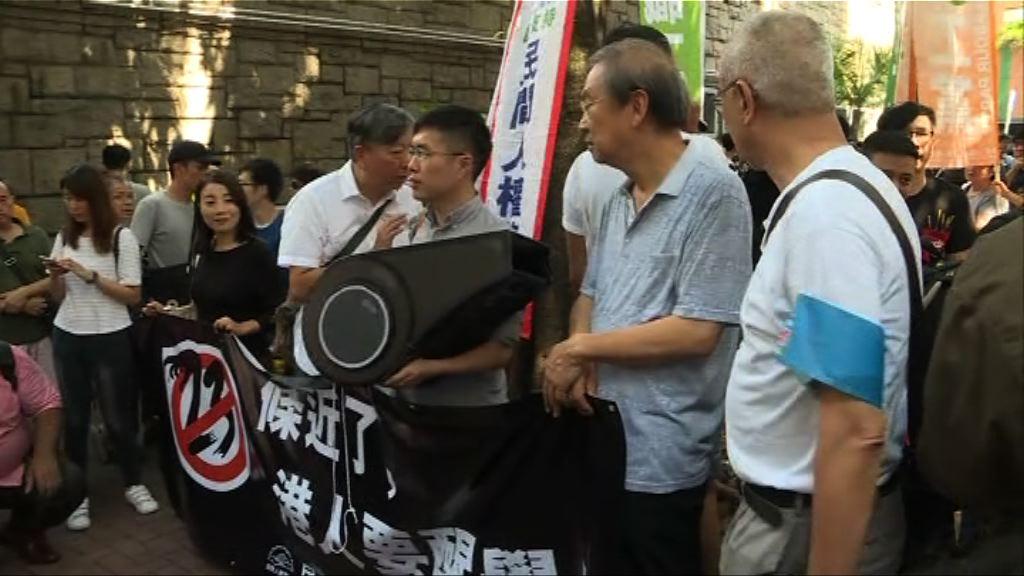 民陣發起遊行 反對禁香港民族黨運作