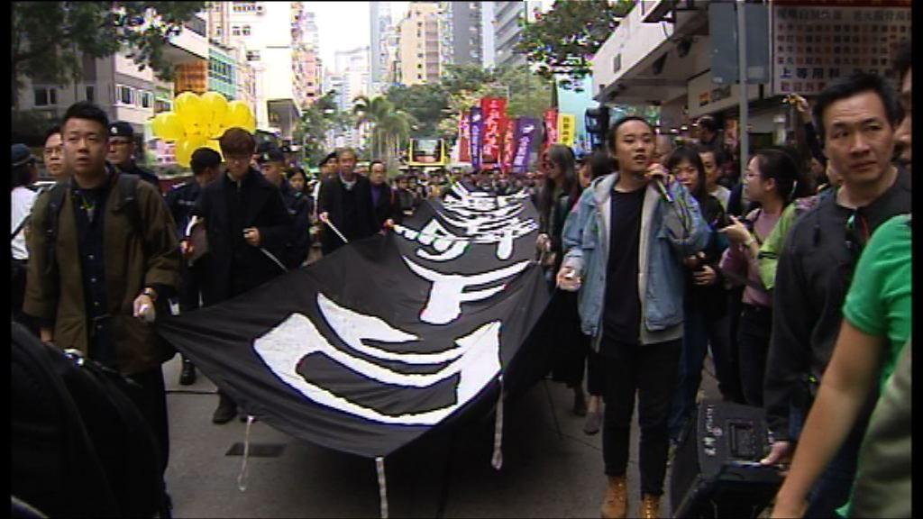 民陣遊行要求鄭若驊下台