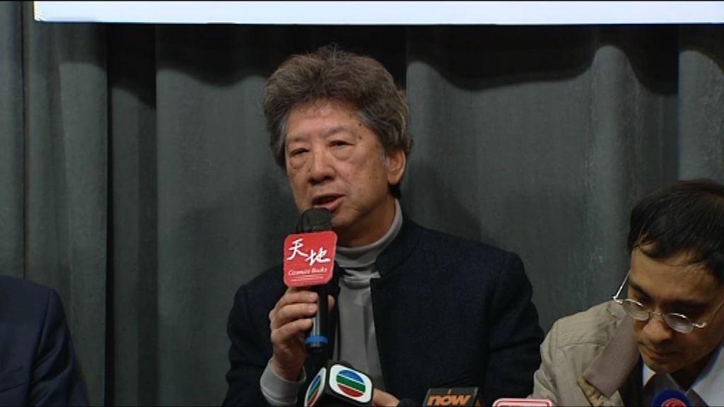 湯家驊:眾志黨綱支持自決以致提名無效