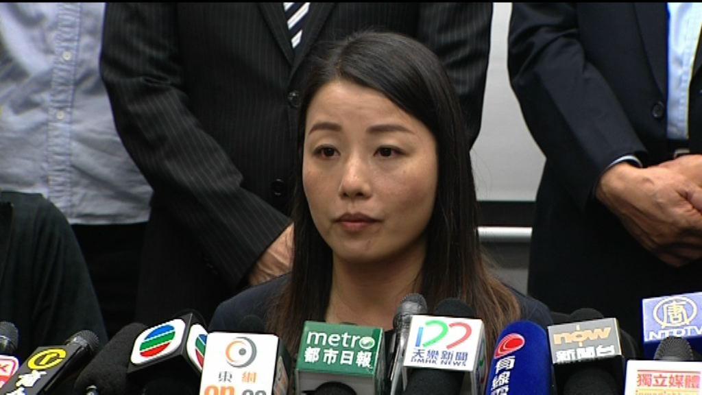 失去議員資格的劉小麗撤回上訴