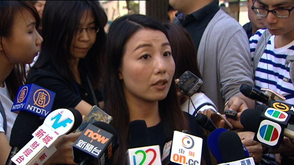 劉小麗暫未決定會否參加補選