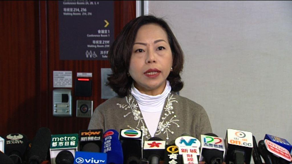 麥美娟:DR案死者家屬考慮追究