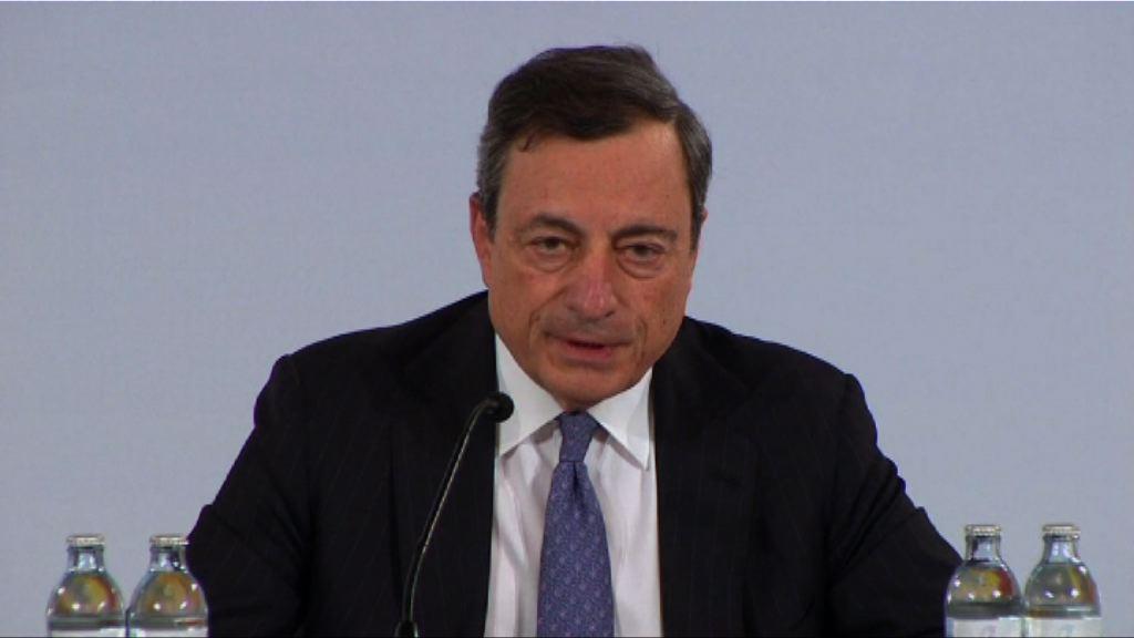 德拉吉:通脹未達標 仍需大量寬鬆貨幣政策