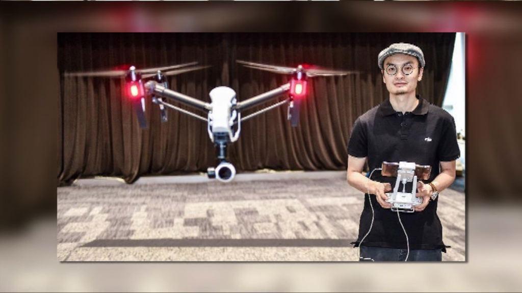 大疆創新為全球最大無人機生產商