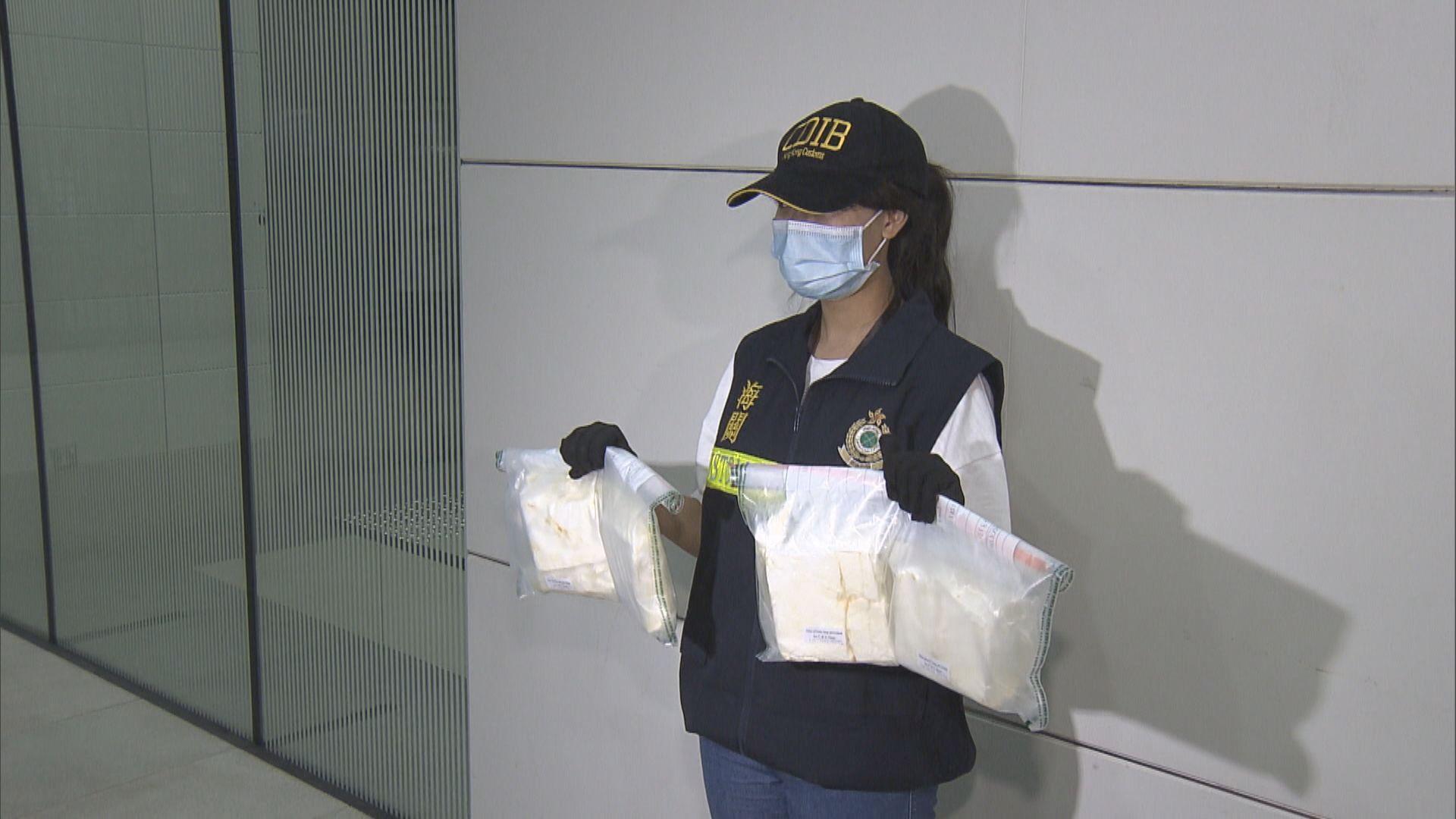海關葵涌拘十六歲少年 檢市值300萬元可卡因