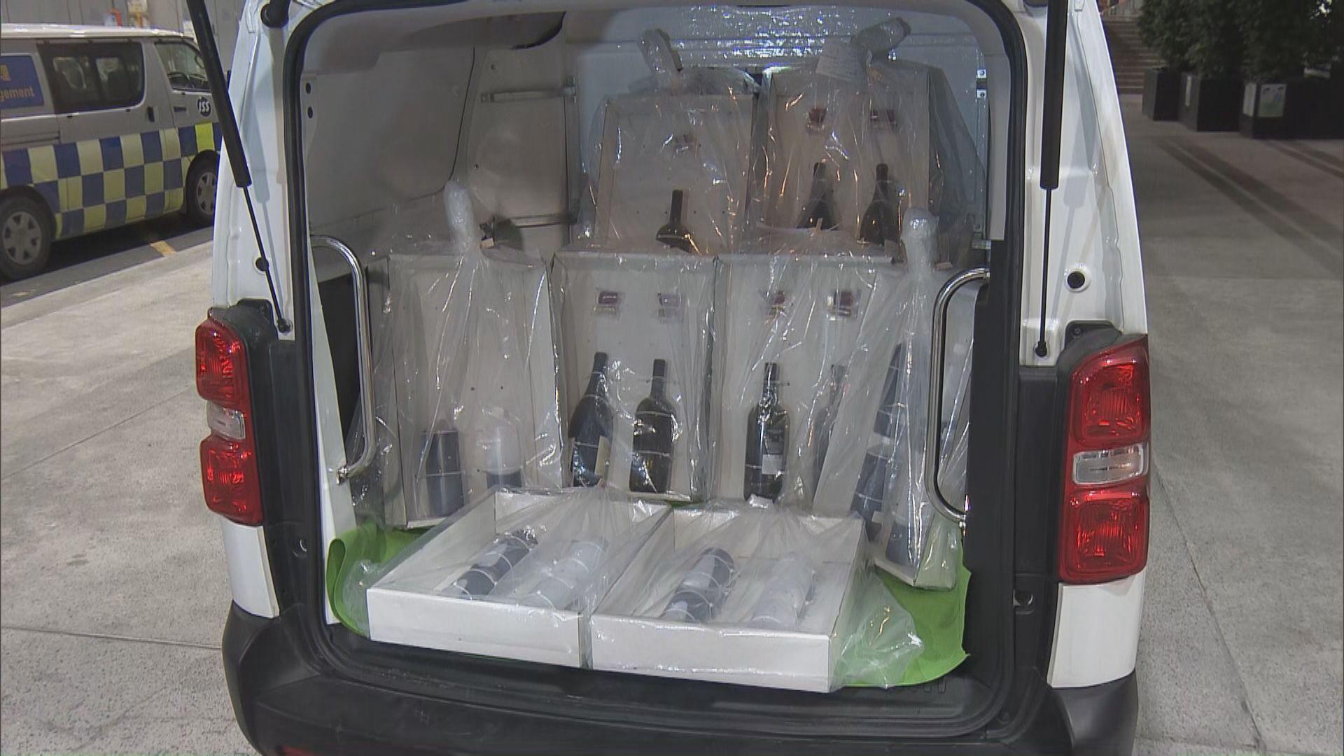 海關機場檢獲二千萬元懷疑液態可卡因拘三男