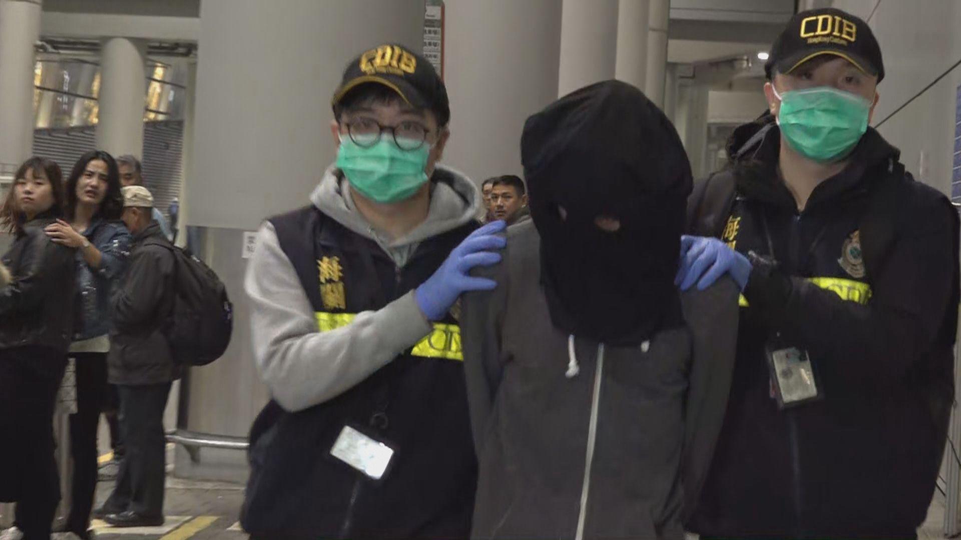 海關空運郵包檢毒品 收件人被捕