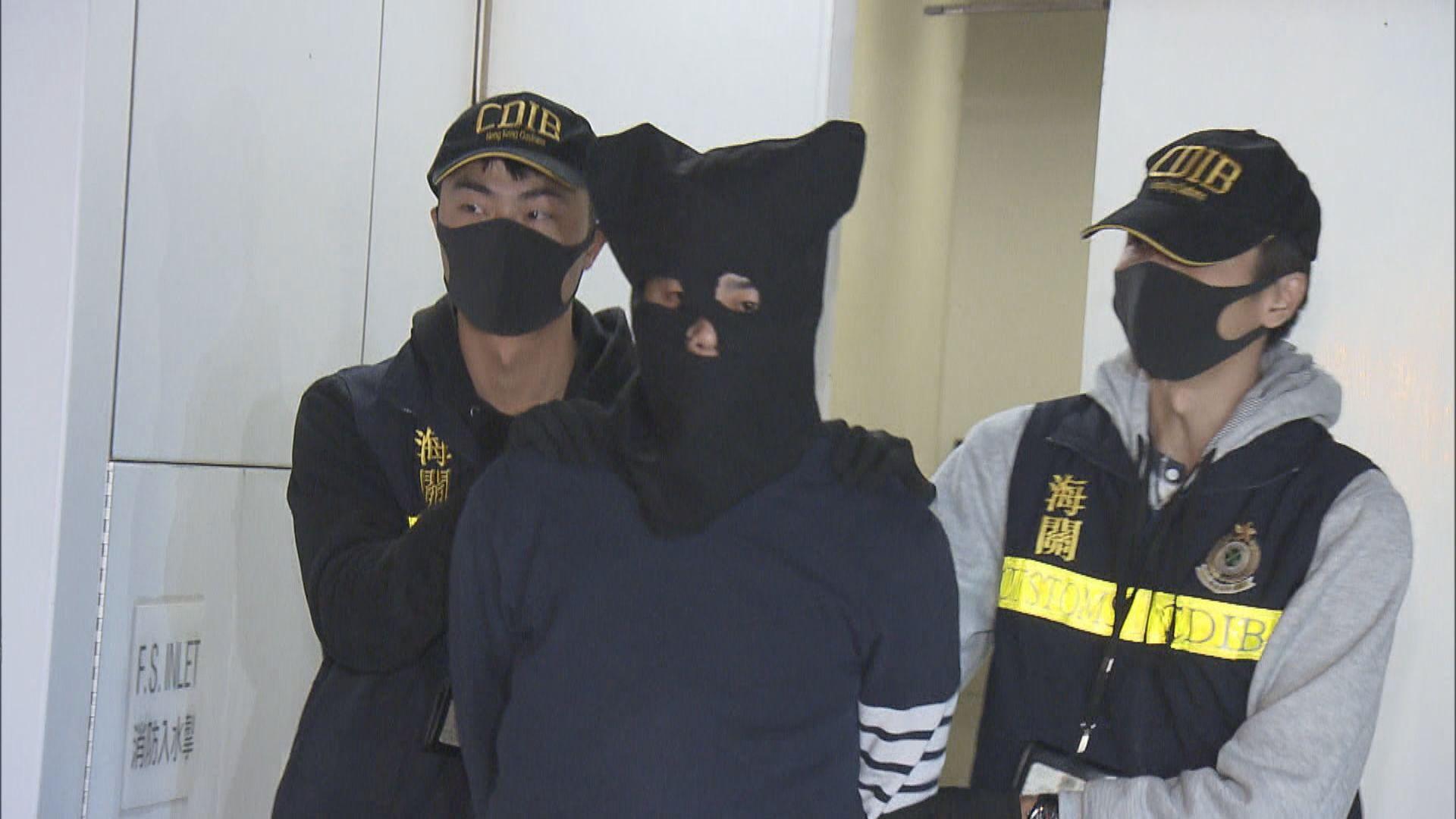 海關土瓜灣拘一漢檢逾千萬可卡因
