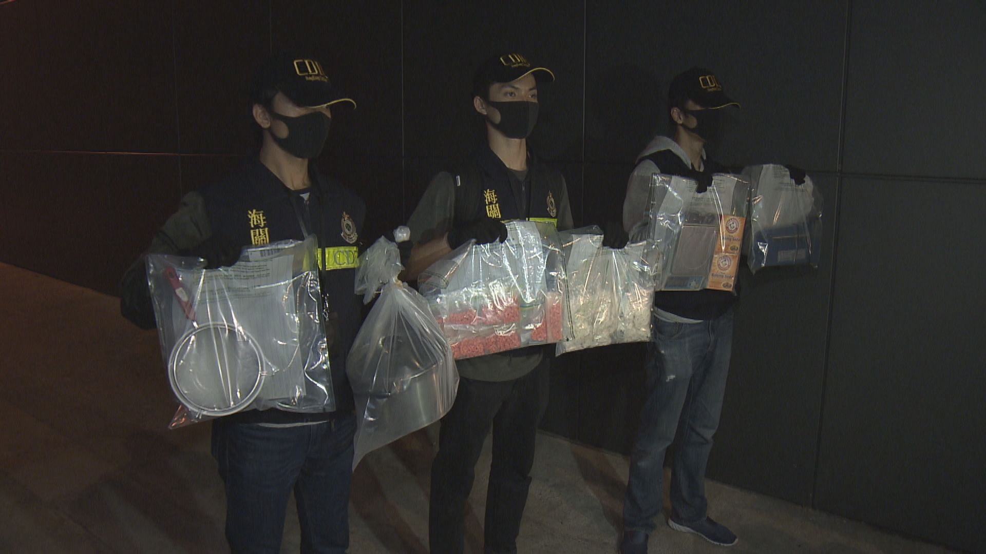 海關長沙灣拘捕一漢撿145萬元毒品