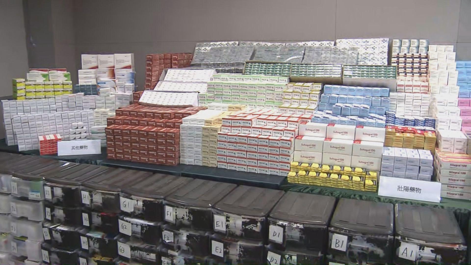 海關破歷來最大宗企圖出口受管制藥物案 涉案藥物市值約5500萬元