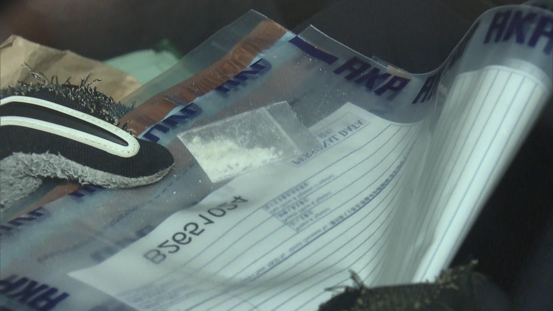 八鄉司機涉危險駕駛及藏毒被捕