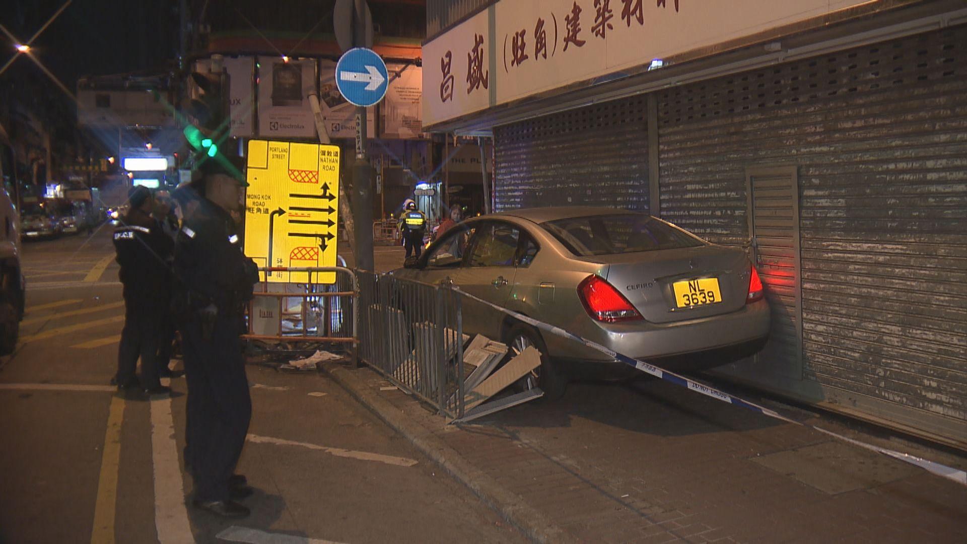 旺角私家車避警追截衝上行人路