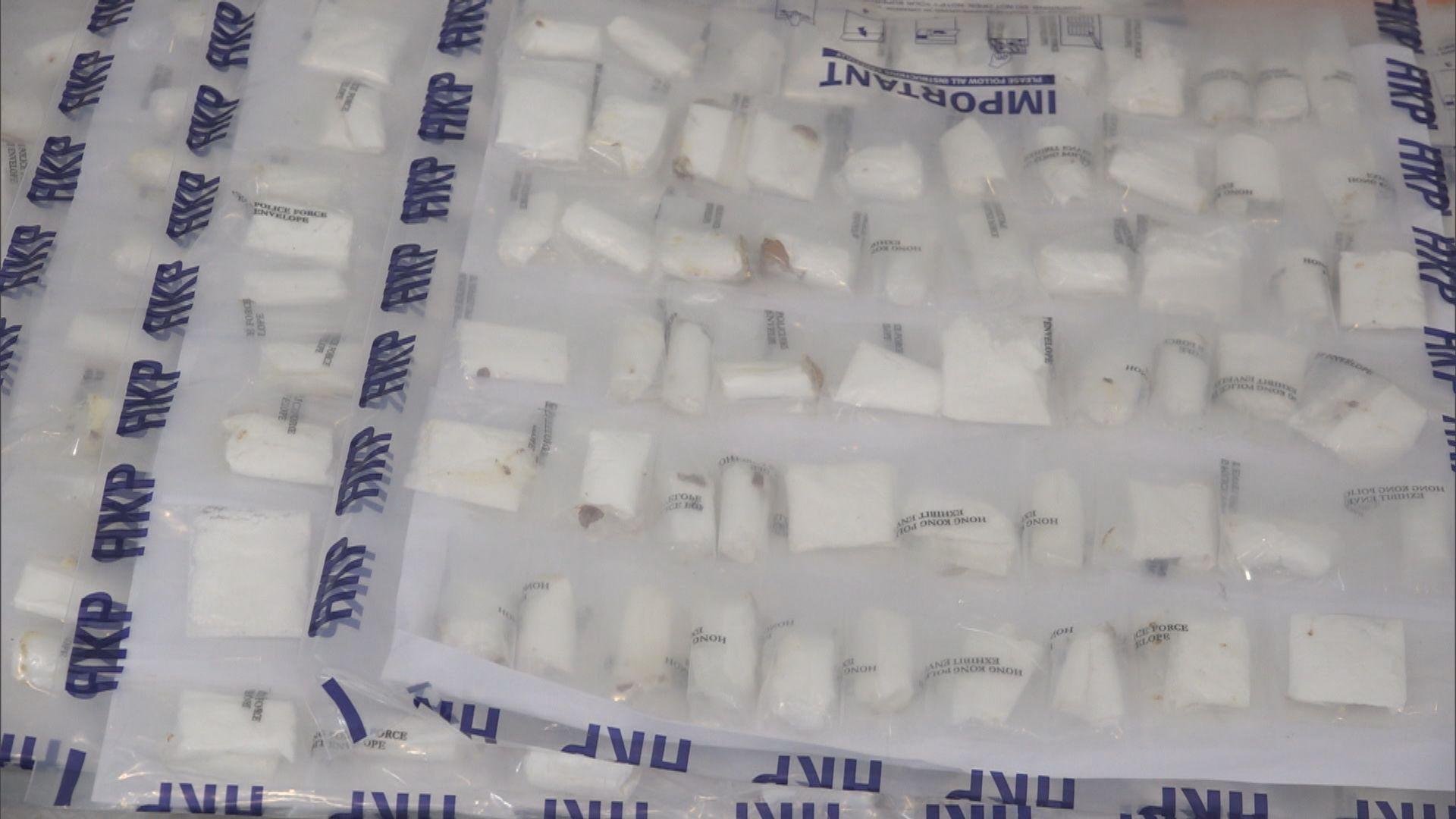 警方破榴槤偷運毒品案拘捕一名男子
