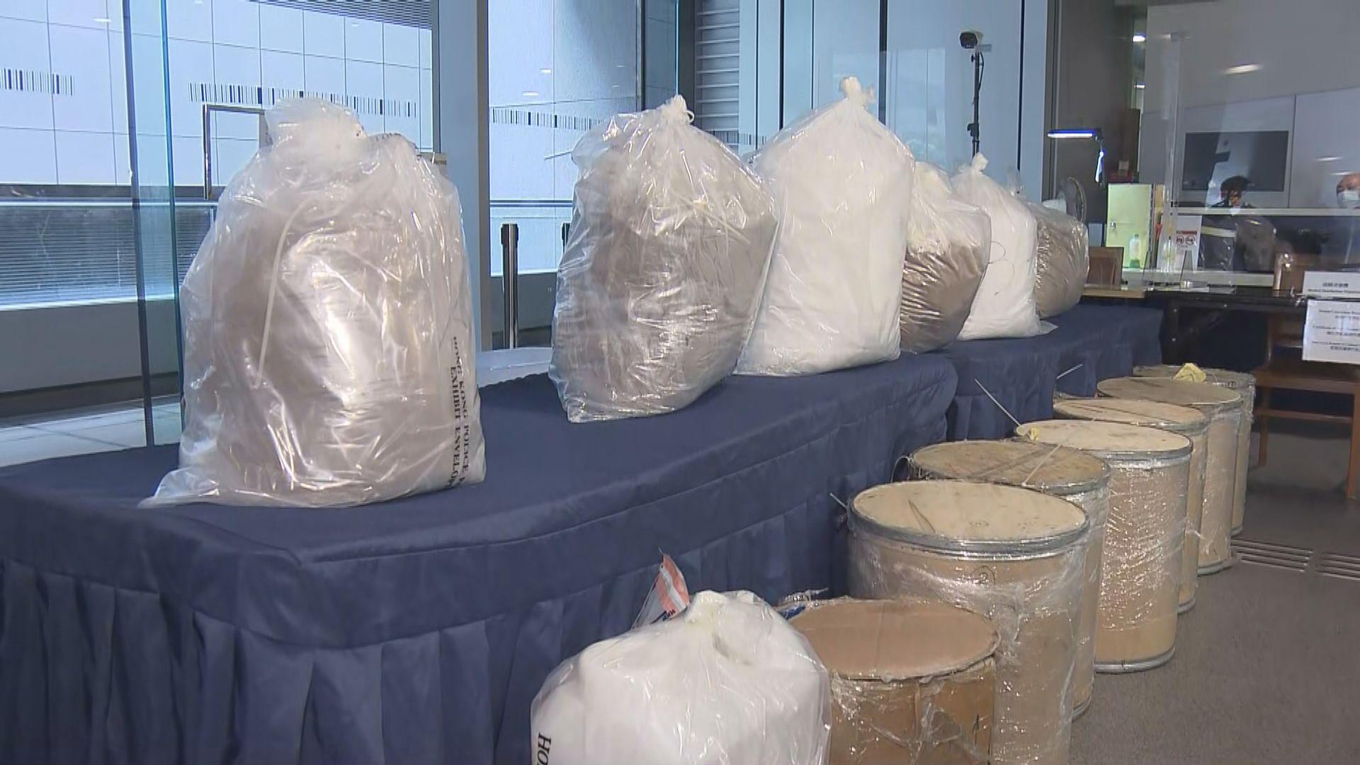警檢含氯胺酮粉末 指毒販偽裝毒品為合法商品空運抵港