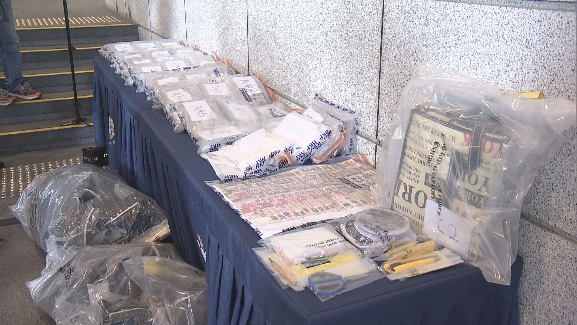 警方拘一名男子涉販毒檢約7500萬元懷疑可卡因
