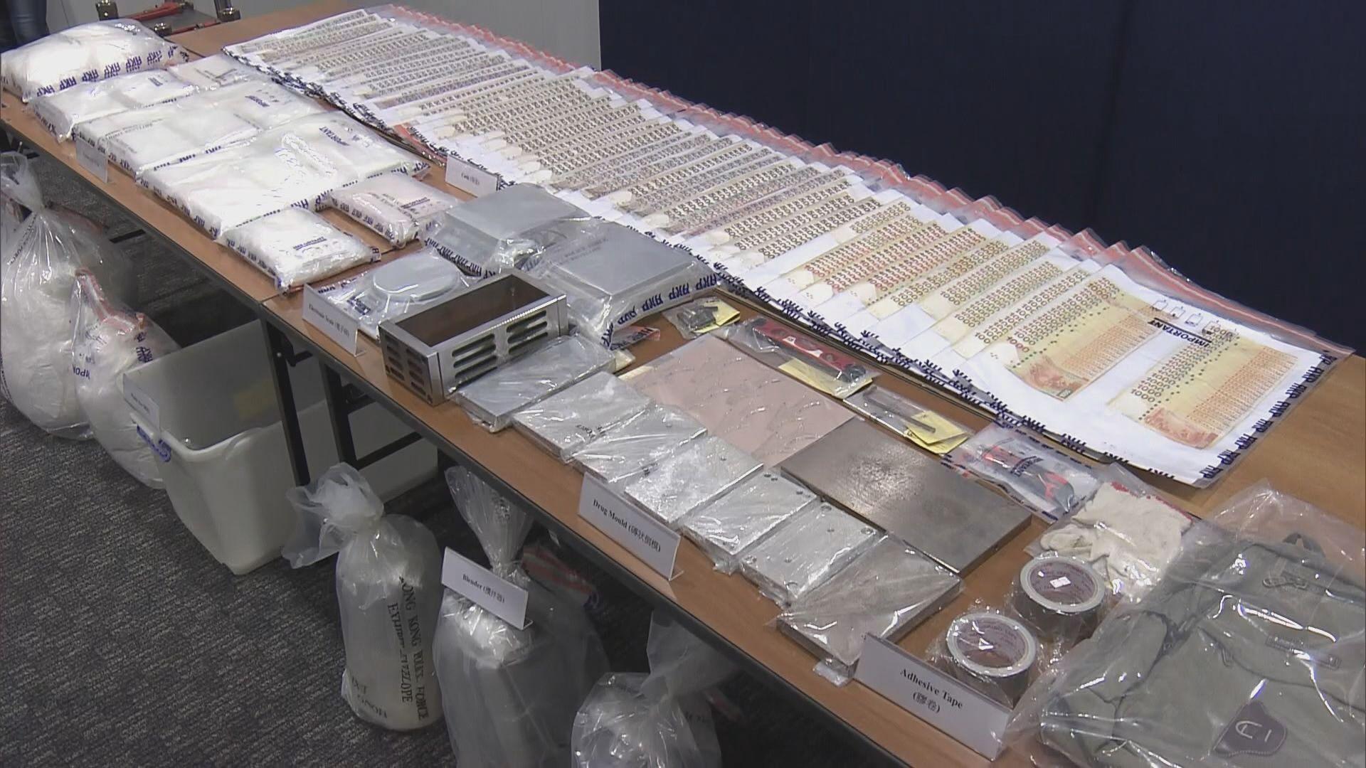 警方緝獲15公斤可卡因市值1500萬元