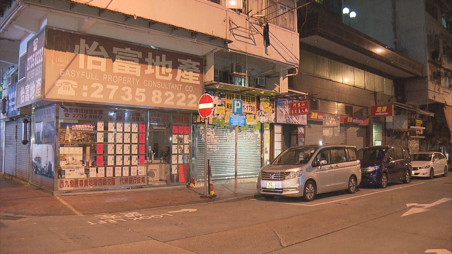 消息:與西九龍反黑組警署警長一同被捕女子為通緝犯
